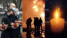 Главные новости 28 ноября: День памяти жертв Голодомора и пожар на рынке в Харькове
