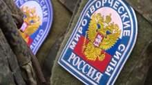 Молдова потребует вывода войск РФ из Приднестровья: реакция России