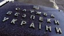 Що передбачає реформа СБУ: депутати ВР доопрацювали новий законопроєкт