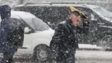 Прогноз погоды на 28 ноября: почти всю Украину накроет мокрый снег