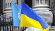 В ООН назвали условия, при которых МВФ и ЕС продолжат оказывать помощь Украине