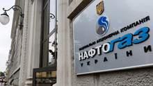 """Суд в Москве вынес приговор бывшему главе """"Нафтогаза"""""""