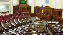 Рада зарегистрировала законопроект об изменениях в НАБУ