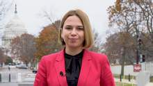 Голос Америки: Як українці святкували День подяки в США