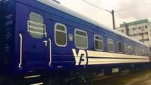 Не только и хорошо, но и практично: Укрзализныця во время ремонта меняет цвет вагонов – фото