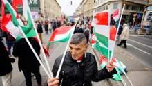 Депутати на Закарпатті після присяги нібито заспівали гімн Угорщини: деталі скандалу – відео