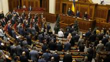 """У в'язницю їх не посадять: як депутатів """"каратимуть"""" за брехню в деклараціях"""