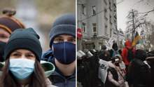 Главные новости 1 декабря: локдаун в Украине: быть или не быть, беспорядки под Радой