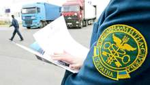 Від 60 тисяч гривень за зміну: СБУ викрила інспектора Галицької митниці на хабарі