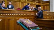 У Раді є 3 позиції щодо рішення КСУ: які саме – заява Разумкова