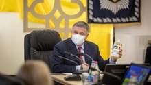 НАБУ закрило справу про віллу Авакова в Італії
