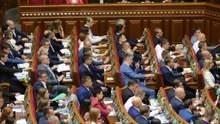 """""""Слуга народу"""" може створити нову коаліцію в Раді: з ким об'єднається президентська політсила"""