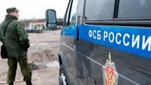 ФСБ заявила про смертельну стрілянину на кордоні України й Росії: що кажуть у ДПСУ