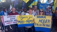 Російську скасували як регіональну мову на Одещині