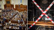 Главные новости 4 декабря: Рада одобрила поддержку для бизнеса, локдауна в декабре не будет