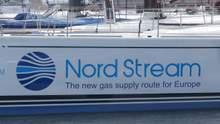 """Несмотря на санкции: Германия продлила разрешение на строительство """"Северного потока-2"""""""