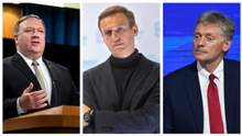 Уверенные в себе лидеры не боятся оппозиции, – Помпео о задержании Навального