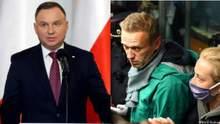 Дуда о задержании Навального: Должно иметь последствия на международной арене