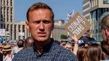 Жаба та бункерні злодії цього бояться найбільше: Навальний закликав росіян виходити на протести