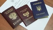 Оккупанты на Донбассе планируют лишить прав жителей с паспортами Украины, – СМИ
