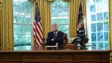 Прощання з президентством: стало відомо, коли Трамп покине Білий дім