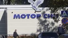 """Мін'юст витратить мільйони євро, щоб приховати рейдерство Богуслаєва на """"Мотор Січ"""", – експерт"""