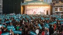 Прокуратура РФ хоче заблокувати соцмережі, де закликають до мітингів на підтримку Навального
