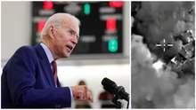 Байден пояснив Конгресу, навіщо наказав бомбити Сирію