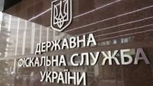 Державна фіскальна служба тисне на український бізнес, – адвокат