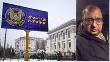 Російський пропагандист несподівано пошкодував, що Росія забрала Крим