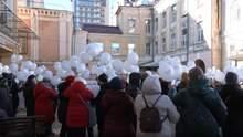 """Верующие церкви """"Христианская надежда"""" пикетировали Киевский хозяйственный суд"""