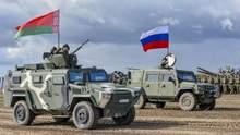 Навчальні центри та стратегічні навчання: Росія та Білорусь обговорили військове співробітництво
