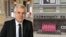 """""""Міняємо Словаччину на Крим"""": МЗС країни відреагувало на графіті в Харкові"""