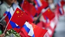 Китай і Росія домовилися спільно боротися з революціями