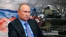 Російські війська на кордоні з Україною: останні новини щодо ймовірного наступу
