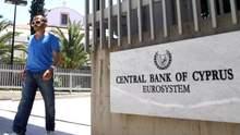 Кінець кіпрських офшорів: острів вимагає назвати реальних власників бізнесу