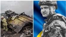 Головні новини 11 квітня: нові деталі катастрофи рейсу MH17 та ім'я загиблого героя на Донбасі