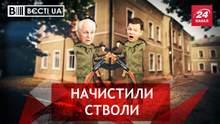 Вести.UA. Жир: Ляшко с Кравчуком готовят оружие