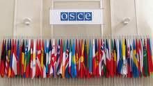 Російські війська біля українського кордону: Україна ініціює спецзасідання в ОБСЄ