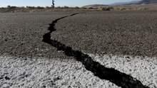 У Румунії стався землетрус: поштовхи могли відчувати й на Одещині