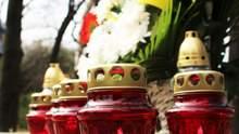 Не можна допустити подібних жахіть, – Зеленський вшанував пам'ять жертв концтаборів