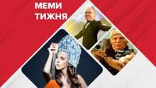 Найсмішніші меми тижня: українська російська мова Мендель та бойовий Кравчук