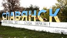 Війна у підвішеному стані: 7 років тому на сході України почалась АТО
