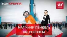 Вести Кремля: В России более 2 лет нет аварий ракетной техники