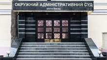 У Раді з'явився законопроєкт Зеленського про ліквідацію ОАСК: що він передбачає