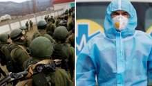 Главные новости 14 апреля: Россия стягивает 110 тысяч военных, в Киеве продолжили локдаун