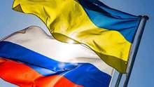 На тлі загострення росіяни стали гірше ставитися до України, – опитування