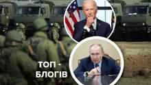Мощные санкции против России, Путин потерял Украины и 7 лет войны на востоке: блоги недели