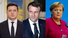 Зеленський, Меркель і Макрон закликали Росію відвести війська від кордону України