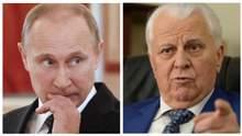 Путину можно дать разве что под дых, – Кравчук о компромиссах с Россией